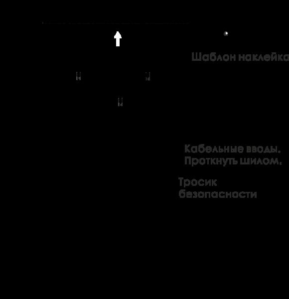 Лакомство Vitakraft Calcifit Камень минеральный 85g для шиншил 14979